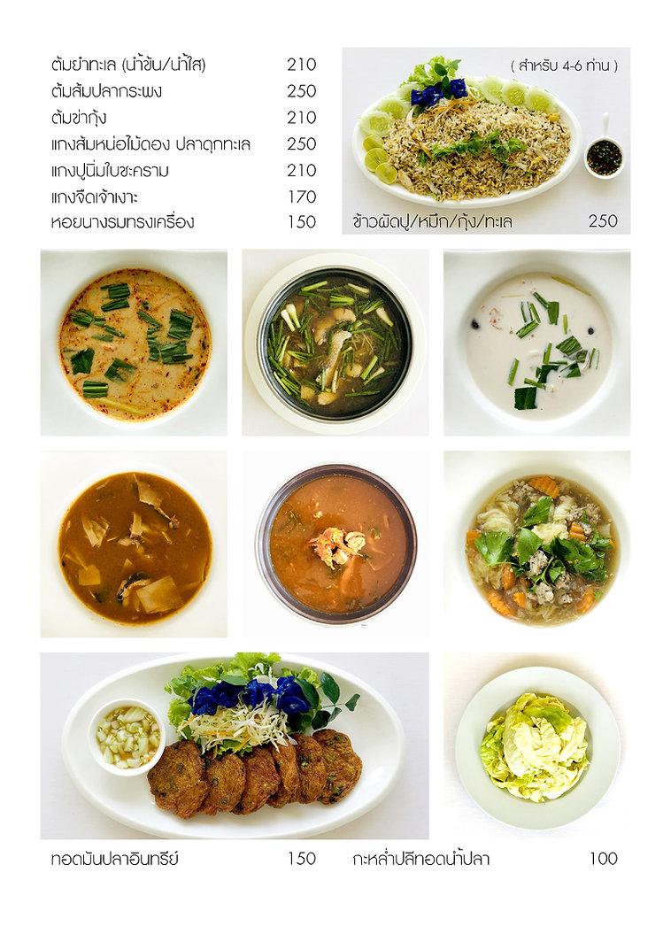 menu 1-2.jpg
