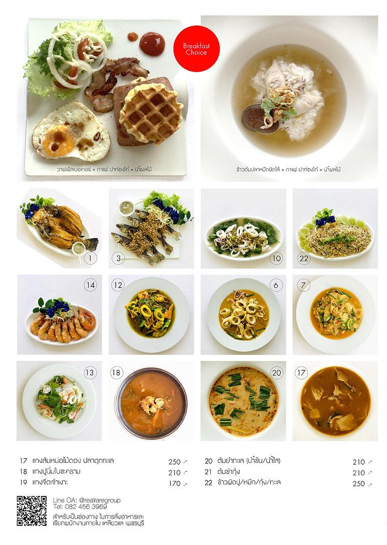 menu 2-1.jpg