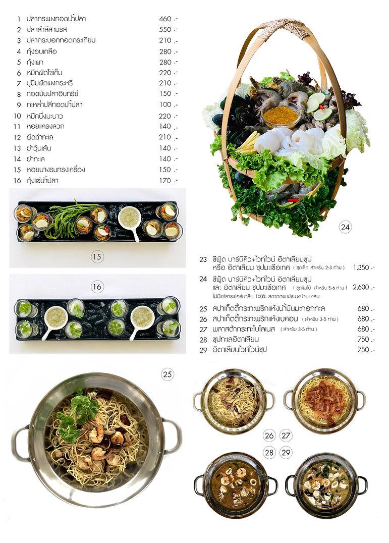 menu 2-2.jpg