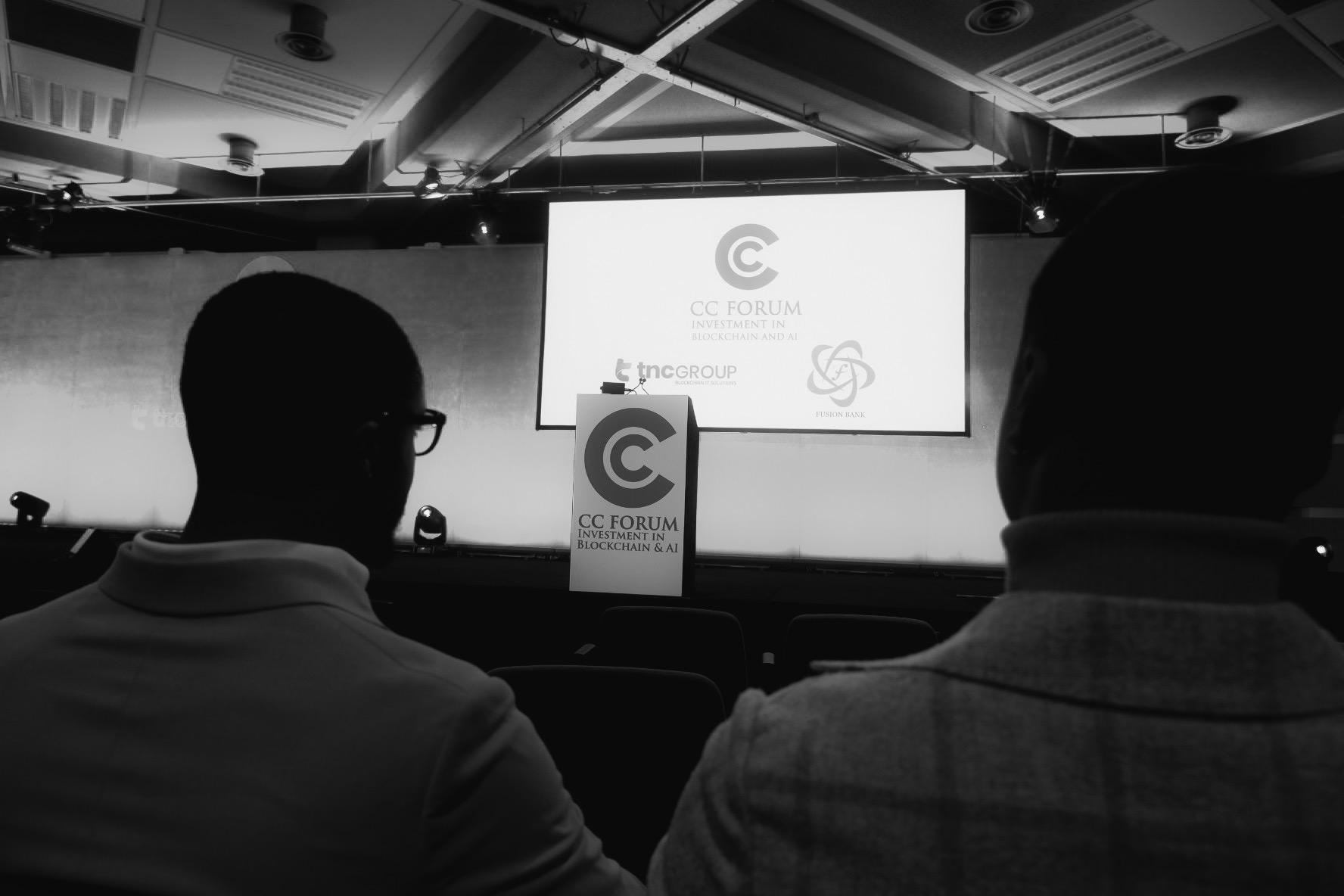 AI conference