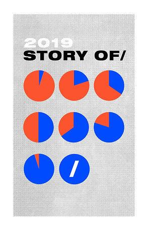 2019_storyof_Infozine_Cover.jpg