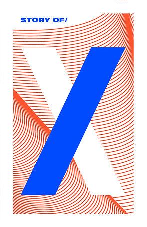 infozine_cover.jpg