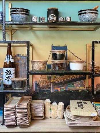 Japanese Camden.JPG