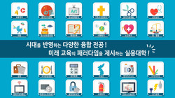 Soongsil cyber University_motion graphic promotion video-HD.mp4_20160412_154216.331