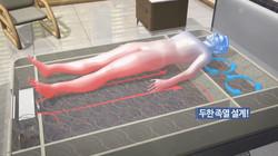 happyro_mattress_3D_0303_re_re.mp4_20170111_125905.827