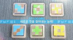 아토큐브 홍보영상