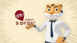 The Cyber University of Korea_advertisement-HD.mp4_20160412_155345.528