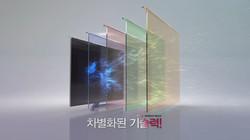TV보안기 3D제품 홍보영상