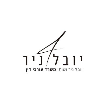 YUVAL NIR