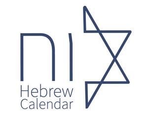 הלוח העברי - Hebrew Calendar