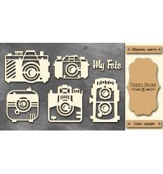 Chipboards set Cameras de Fabrika decoru