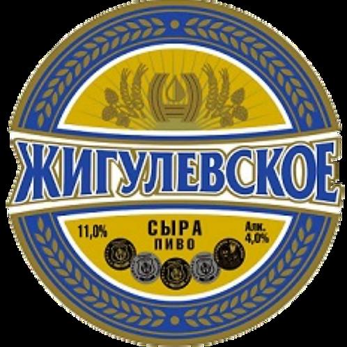 Жигулевское