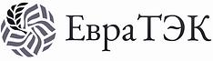 Евразийская Торгово-Экспортная Компания
