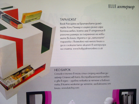 Book Porcupine in Elle Magazine