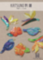 katsuno刺繍パッケージ1.jpg