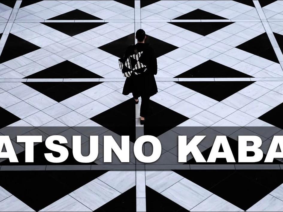 KATSUNO KABAN