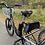 трехколесный велосипед с мотором