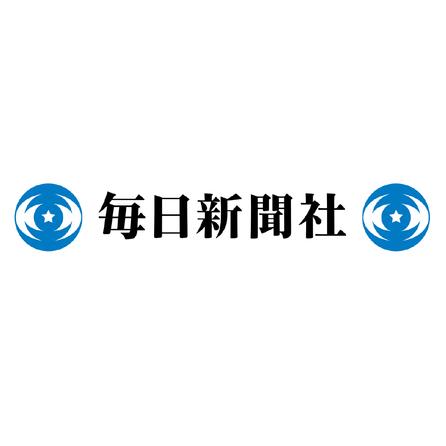 ・ポートランド起業家 山本彌生