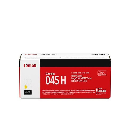 Canon CART 045 Y (1.3k) Consumables