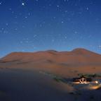 540715_under-stars-marrakech-desert-tour