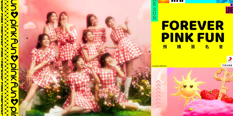 FOREVER PINK FUN
