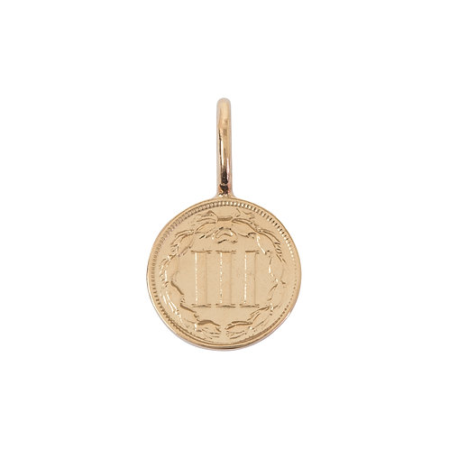 American Coin Charm Rose Gold