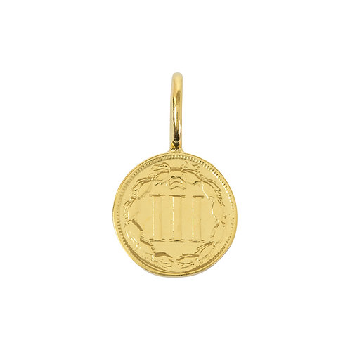Gold 9 Carat American Coin