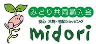 midori-logo4c.jpg