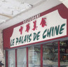 Restaurant Le Palais de Chine