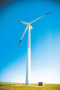 ветро-генератор