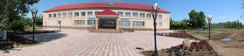 Панорама_школа