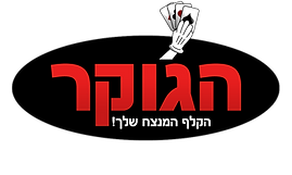 logo-joker-2018-2.png