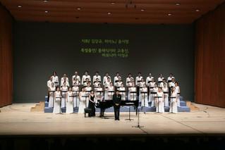 제9회 정기연주회