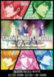 poster_nittei.jpg