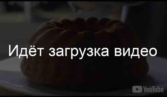 Закгрузка видео ролика торты на заказ Минск