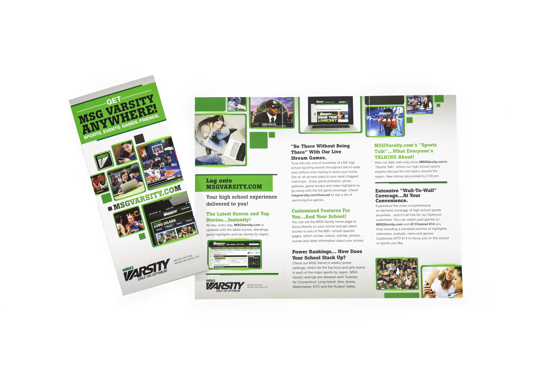 MSG Varsity trifold brochure