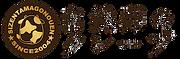 ロゴ320.png