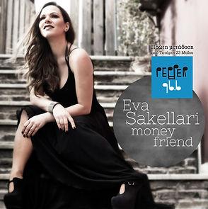 Eva-Sakellari-Money-Friend-Pepper.jpg