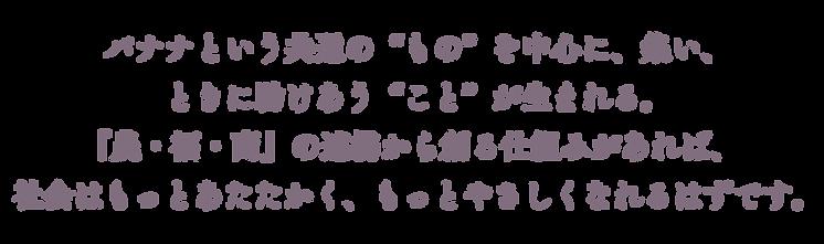 1901107_BANANA-31.png