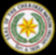 Cherokee Nation PNG Logo.png