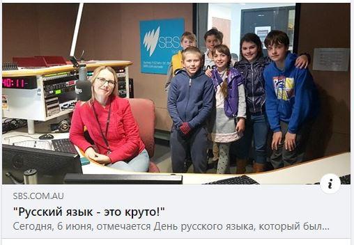 Русский язык - это круто.JPG