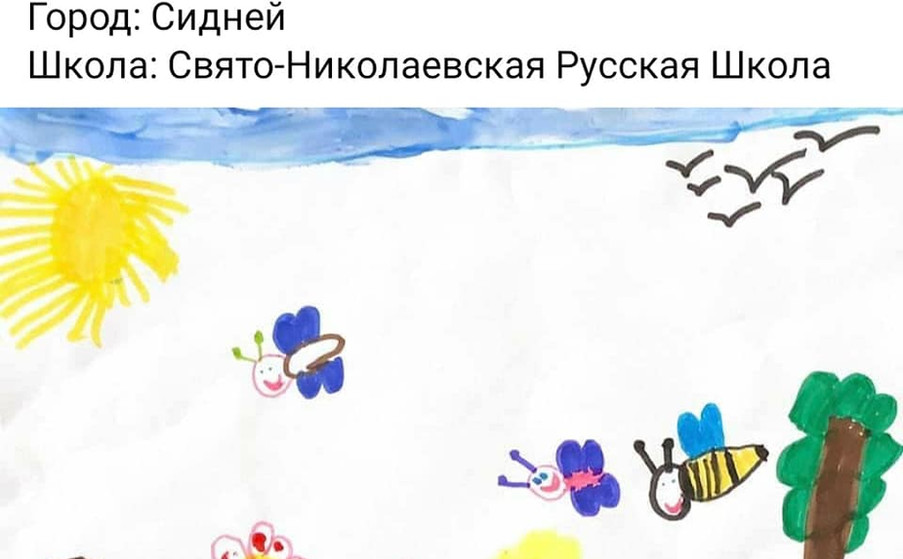рисунок_8.jpg
