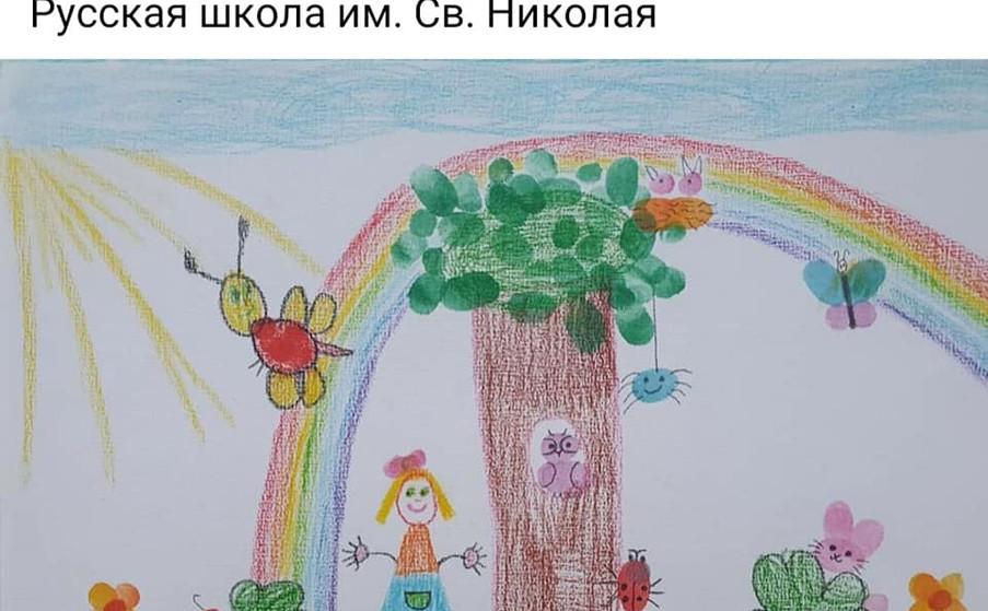 Рисунок_1.jpg