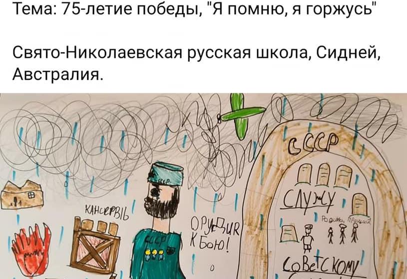 рисунок _7.jpg