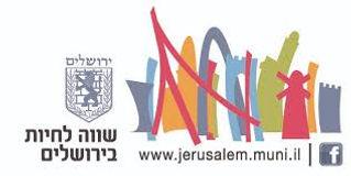 עריית ירושלים.jpg