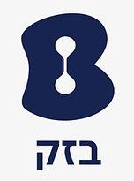 בזק - לוגו.JPG