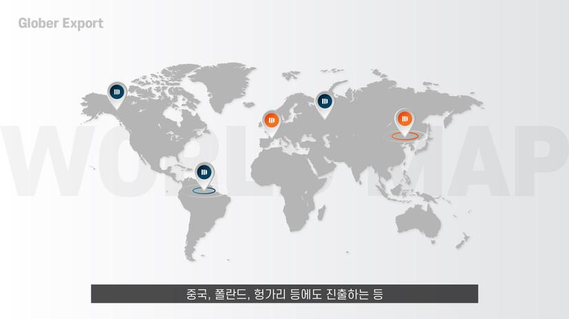 대원정밀 홍보영상 스타일프레임 03