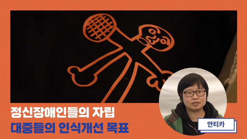 2020 청년허브 입주단체 인터뷰15