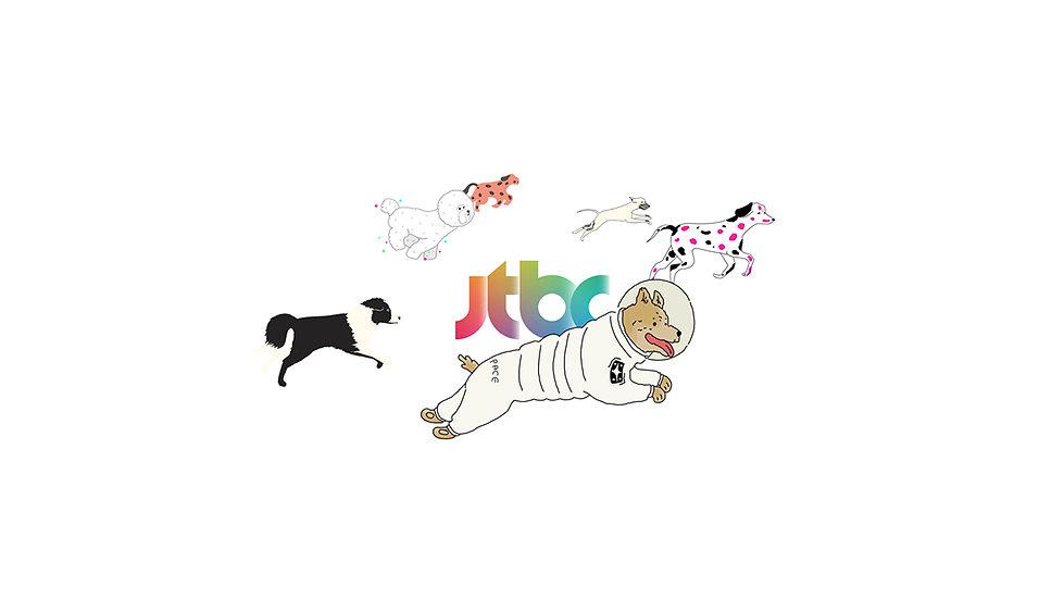 JTBC 2018-1.jpg