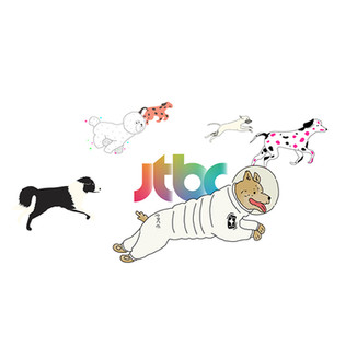 JTBC 2018 New Year ID
